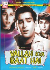 VALLAH KYA BAAT HAI - SHAMMI KAPOOR - NEW RARE BOLLYWOOD DVD - MULTI SUBTITLES