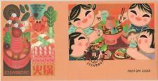 SINGAPORE 2020 CHINESE NEW YEAR REUNION STEAMBOAT FIRST DAY COVER SOUVENIR SHEET