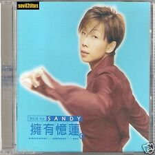 CD 1999 Hold Me Sandy Lam 擁有憶蓮 #1604