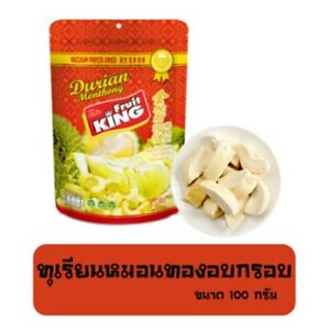 Durian Monthong natural Thai fruit vacuum freeze dried snacks tasty healthy 100g