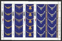 SINGAPORE 2017 WEDDING JEWELLERY 4 X FULL SHEET OF 10 STAMPS EACH IN MINT MNH