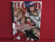 High School Of The Dead complete file TV ANIMATION art book