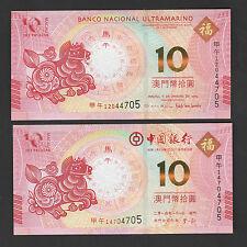 Macau 10 Patacas (2014) Horse year zodiac banknote - UNC