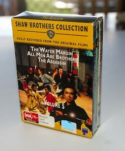 Shaw Brothers Collection 3 Movies Volume 5 - DVD