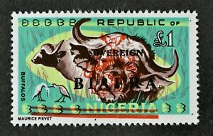 BIAFRA, QEII, 1968, £1 multicoloured value, SG 16, MNG condition.