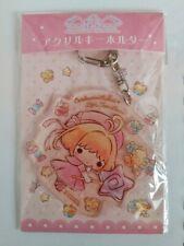 Cardcaptor Sakura x Little Twin Stars Acrylic Keychain - Sakura & Kero-chan