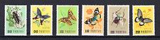 Taiwan 1958 Satz 282/87 Schmetterlinge/Insekten postfrisch