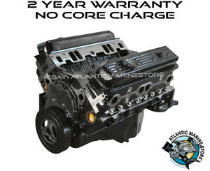 GM/MerCruiser 350/5.7 Remanufactured Base Engine Standard Rotation