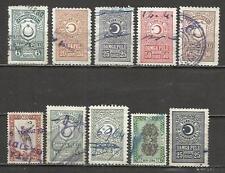 8384-LOTE ANTIGUOS  RAROS SELLOS TURQUIA TURKEY REVENUE,FISCALES,TIMBRES,classic
