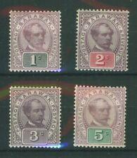 Sarawak 1891 Stamp Selection 5c. Purple & Green SG 12 + 1c 2c 3c MINT