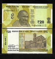 Rs.20/- Sashikant Das Star Banknote Issue 'PLAIN' Inset Prefix 50B - UNC  LATEST