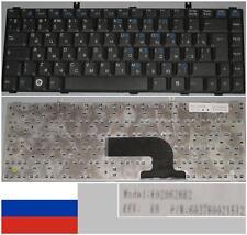 Clavier Qwerty Russe Fujitsu Amilo LA1703 LA 1703 K020626B2 6037B0021512 Noir