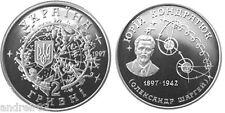 Ukraine 1997 Coin 2 UAH Yuri Kondratyuk Mathematician Space Scientist MC151