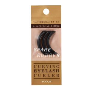 Koji Makeup Curving Eyelash Curler Refill Pad 3 Pieces from Japan