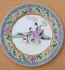Chinese Antique 20th Porcelain Plate Marked Asian China Plate 10""