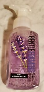 Bath & Body Works FRENCH LAVENDER Creamy Luxe Pump Hand Soap 8.75 oz New
