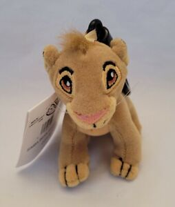 """Disney Store The Lion King Young Simba Bean Plush Backpack Keychain 4"""" New"""
