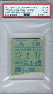 GORDIE HOWE FINAL GAME TICKET- RED WINGS @ RANGERS MSG APRIL 4 1971 PSA 4 POP 1