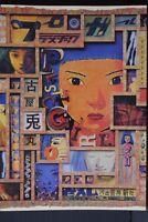 JAPAN Usamaru Furuya Book: Plastic Girl