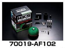 HKS Super Power Flow Reloaded Induction Filter Fits Subaru Forester GF SF5 EJ20