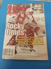 Hockey Digest  April 1996 w/ Patrick Roy