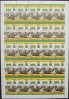 1881 ELLA Ravenglass & Eskdale 0-6-0 Train 50-Stamp Sheet (Leaders of the World)