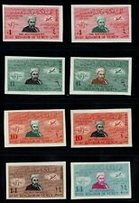 YEMEN KINGDOM 1949 UPU ISSUE IMPERF AIR MAIL SET LH, TWO SHADES