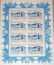 RUSSIA SOWJETUNION 1987 Klb 5777 5621a New Year Neues Jahr Kreml Kremlin MNH