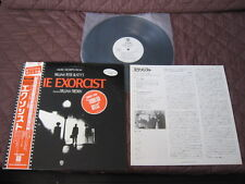 OST Exorcist Japan Promo White Label Vinyl LP with OBI Mike Oldfield