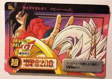 Dragon Ball GT Carddass Hondan DP 155