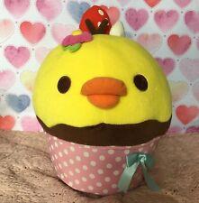 XL Big Kawaii Cupcake Sanx Kiiroitori From Rilakkuma Plush. Authentic From Japan