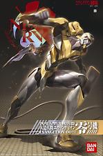 #02 Eva-00 Prototype Hg Rebuild Of Evangelion Model Kit Bandai Hobby
