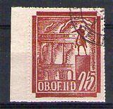 POLOGNE Oflag Camp de Gross Born Fischer timbre n° 25 oblitéré