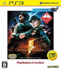 PS3 Resident Evil 5 Alternative Edition the Best Sony PlayStation 3