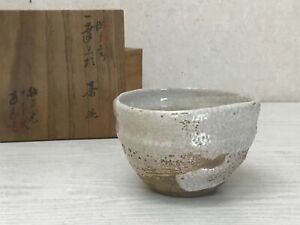 Y2013 Chawan Shino-Ware Signiert Kiste Japanische Schale Töpferei Tee Zeremonie