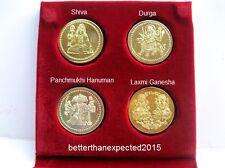 GOLD PLATED LAXMI-GANESHA DURGA PANCHMUKHI HANUMAN SHIVA REVERSE YANTRA 4 COIN