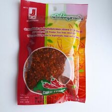 Thai Red Hot Dried Chili Pepper Ground Powder Cayenne Spice Seasoning Cooking