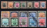 P130391/ BR. SUDDAN – OFFICIAL / SG # O43/O58 – O52a USED FULL SET CV 152 $