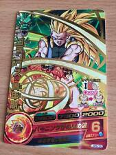 Carte Dragon Ball Z DBZ Dragon Ball Heroes Jaakuryu Mission Part SP #JPB-35 Gold
