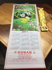 """Chinese Calendar Restaurant Wall 2014 Panda New Advertisement 31.5""""x12.5"""" Asian"""