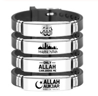 Islamic ALLAH الله Stainless Steel Silicone Muslim Bracelet Bangle Wristband
