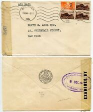 SOUTH WEST AFRICA WAR ISSUES 3s + 6d AIRMAIL 1944 to USA CENSORED SMALL BANK ENV
