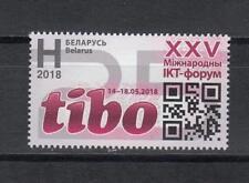Belarus Weissrussland MNH** 2018 Mi.1251 TIBO