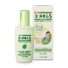 Yuskin Cream Lotion for Sensitive