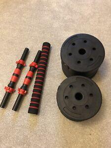 Adjustable Weights Set (upto 15kg)