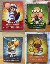 Nintendo Switch Amiibo Card Baseball Power Pro 4 Cards with Switch Software USED