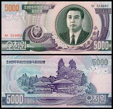 Corea 5000 Won Paper Money,2002,P-46,Uncirculated .1Pieces