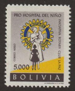 Bolivia 1960 #C226 Children's Hospital sponsored by Rotary Club - MNH