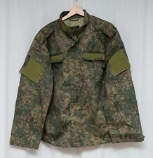 More details for vkbo/vkpo russian army summer uniform, size 58/4, digital flora camouflage