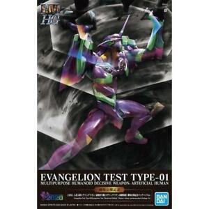 LMHG Artificial Human Evangelion Unit-01 (Evangelion: New Theatrical Edition) |